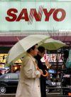 بنگاههای برتر جهانی شرکت سانیو (Sanyo Electric)